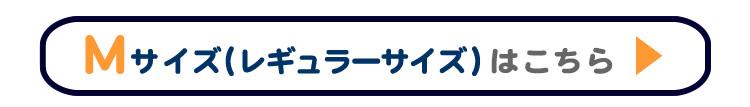 OUTDOOR×RODY デイバック ロゴ柄(M)