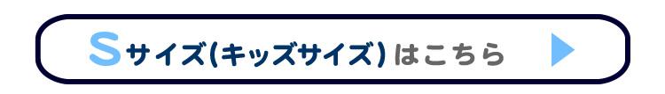 OUTDOOR×RODY デイバック ロゴ柄(S)